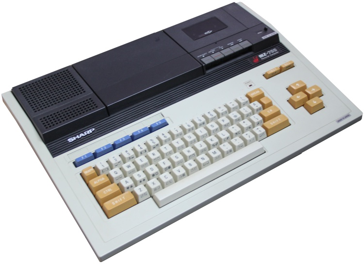 Sharp MZ-721